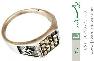 انگشتر مارکازیت قلم زنی علی - کد 390