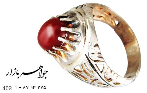 انگشتر عقیق مردانه - عکس 1