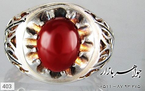انگشتر عقیق مردانه - عکس 3