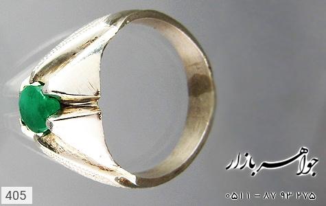 انگشتر زمرد رکاب دست ساز - تصویر 2