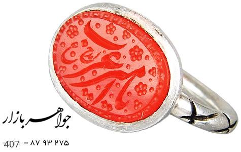 انگشتر عقیق حکاکی یا امیر عرب (ع) استاد احمد - عکس 1