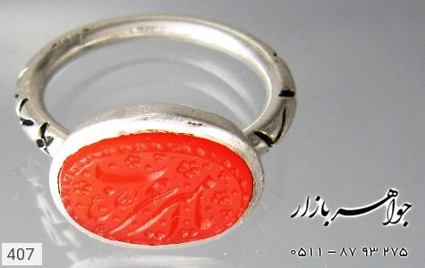 انگشتر عقیق حکاکی یا امیر عرب (ع) استاد احمد - تصویر 2