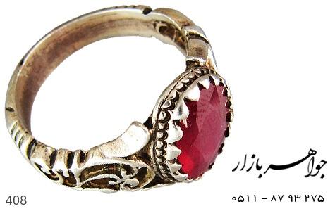 انگشتر یاقوت سرخ - عکس 1