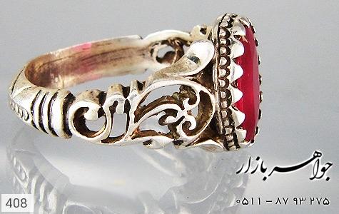 انگشتر یاقوت سرخ - تصویر 2