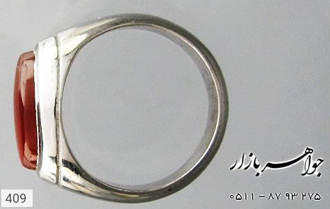 انگشتر عقیق درشت - تصویر 2