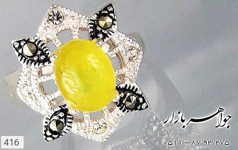 انگشتر عقیق حکاکی شرف الشمس - تصویر 4