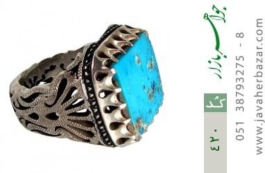 انگشتر فیروزه نیشابوری لوکس رکاب دست ساز - کد 420