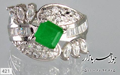انگشتر جید آب رودیومسفید زنانه - تصویر 2