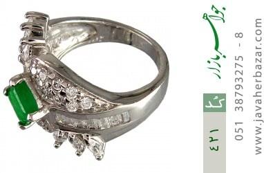 انگشتر جید آب رودیومسفید زنانه - کد 421