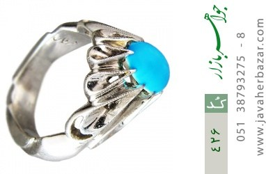 انگشتر فیروزه نیشابوری لوکس رکاب دست ساز - کد 426
