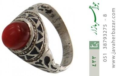انگشتر عقیق یمن - کد 433