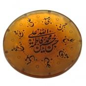 نگین تک عقیق بی نظیر حکاکی 14 معصوم