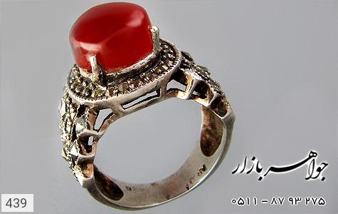 انگشتر عقیق و حدید مردانه - تصویر 4