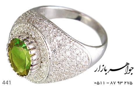 انگشتر زبرجد اشرافی - عکس 1