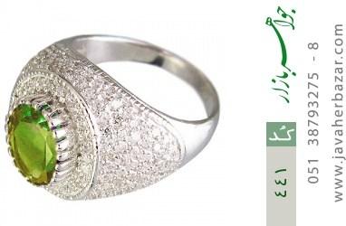 انگشتر زبرجد اشرافی - کد 441