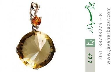 مدال سیترین زنانه - کد 446