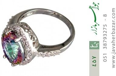 انگشتر توپاز هفت رنگ پرنگین زنانه - کد 457