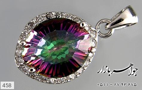 مدال توپاز هفت رنگ پرنگین زنانه - عکس 3