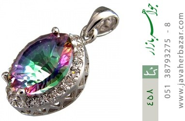 مدال توپاز هفت رنگ پرنگین زنانه - کد 458