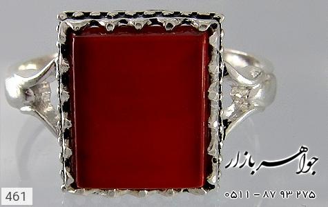 انگشتر عقیق قرمز طرح اسپرت - عکس 3
