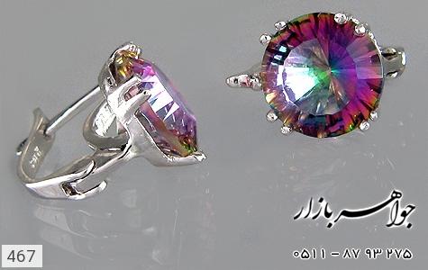 گوشواره توپاز هفت رنگ اسپرت زنانه - عکس 1