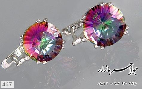 گوشواره توپاز هفت رنگ اسپرت زنانه - تصویر 2