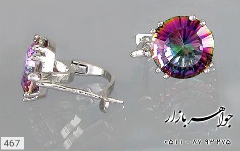 گوشواره توپاز هفت رنگ اسپرت زنانه - عکس 3