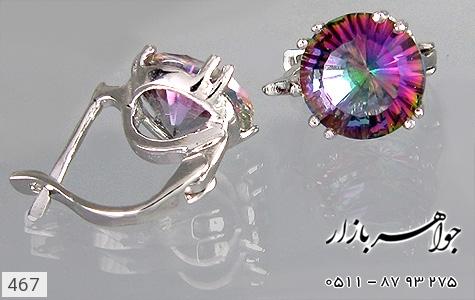 گوشواره توپاز هفت رنگ اسپرت زنانه - تصویر 4