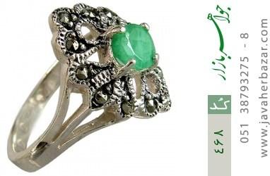 انگشتر زمرد و مارکازیت زنانه - کد 468
