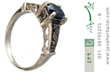 انگشتر یاقوت کبود طرح قلب زنانه - کد 469
