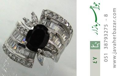 انگشتر تـایلنـدی زنانه - کد 47
