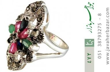 انگشتر یاقوت و زمرد طرح گل زنانه - کد 472