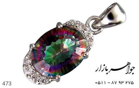 مدال توپاز هفت رنگ پرنسس زنانه - عکس 1