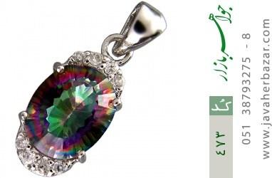 مدال توپاز هفت رنگ پرنسس زنانه - کد 473