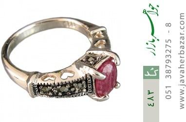 انگشتر یاقوت سرخ طرح قلب زنانه - کد 483