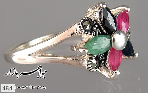 انگشتر یاقوت و زمرد طرح گل زنانه - عکس 3