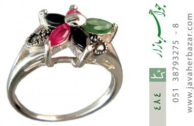 انگشتر یاقوت و زمرد طرح گل زنانه - کد 484