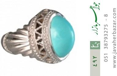 انگشتر فیروزه نیشابوری لوکس رکاب دست ساز - کد 492