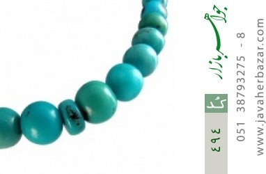 تسبیح فیروزه نیشابوری - کد 494