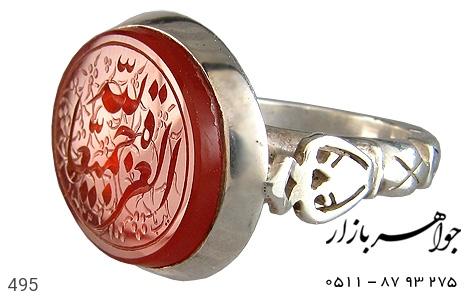 انگشتر عقیق حکاکی العزة الله جمیعا استاد نایب - عکس 1
