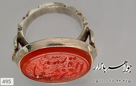 انگشتر عقیق حکاکی العزة الله جمیعا استاد نایب - عکس 3