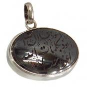مدال حدید صینی هفت جلاله درشت