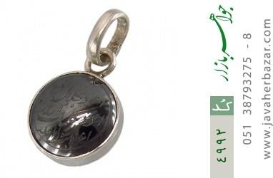 مدال حدید سینی 7 جلاله
