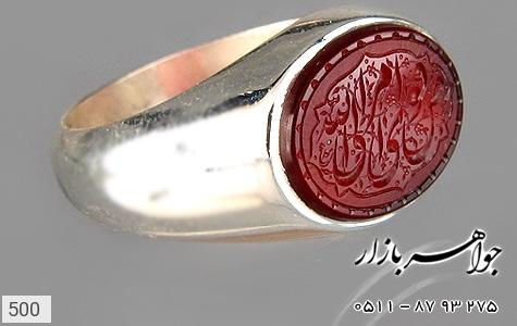 انگشتر عقیق حکاکی افوض امری الی الله استاد عبد رکاب دست ساز - تصویر 2