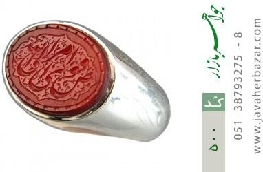 انگشتر عقیق حکاکی افوض امری الی الله استاد عبد رکاب دست ساز - کد 500