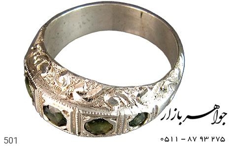 انگشتر زبرجد رکاب دست ساز - عکس 1