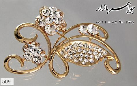 گل سینه پرنسسی پرنگین زنانه - عکس 3