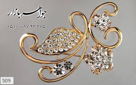 گل سینه پرنسسی پرنگین زنانه - تصویر 4