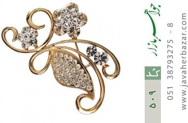 گل سینه پرنسسی پرنگین زنانه - کد 509