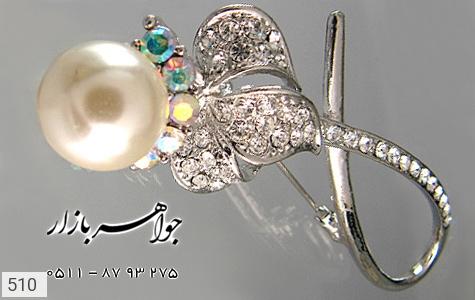 گل سینه مروارید زنانه - تصویر 2